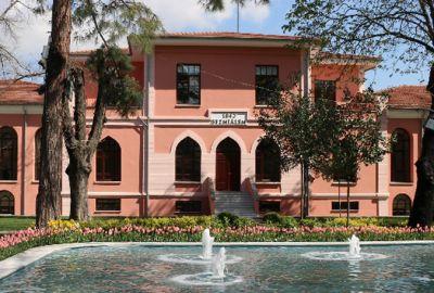 Bezm-i Âlem Vakıf Üniversitesi